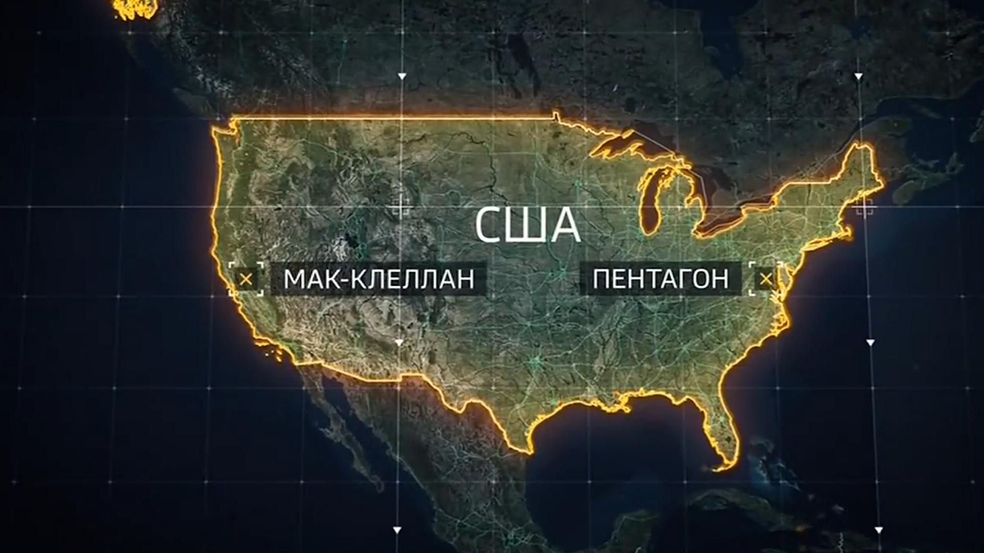 Resultado de imagen para La televisión rusa designó cinco blancos en Estados Unidos
